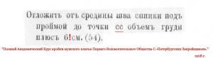 post-10458-1330818047_thumb.jpg