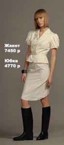 post-10729-1265706652_thumb.jpg