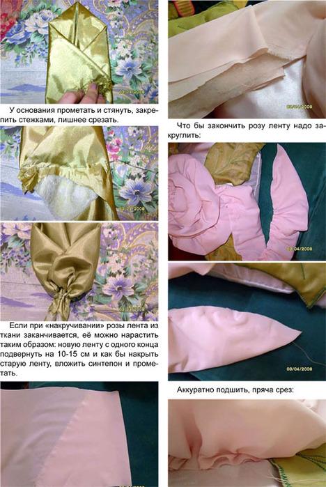 Как сшить розу из ткани