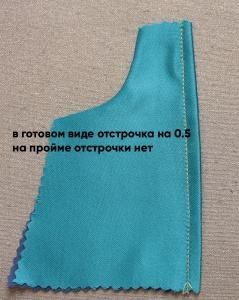 IMG_5506.jpg