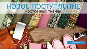 ab1c297cac0199668926f5f6871b7f31__1_.jpg