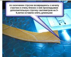 post-1198-1238745557_thumb.jpg