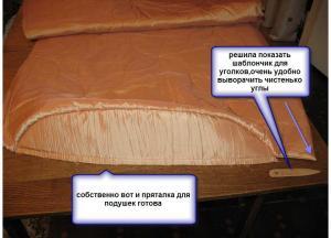 post-1198-1208709601_thumb.jpg