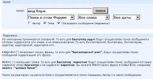 post-12125-1257874552_thumb.jpg