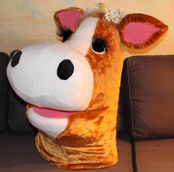 Как сделать голову коровы