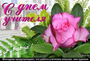 post-12971-1317787197_thumb.jpg
