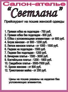 post-12971-1329066912_thumb.jpg