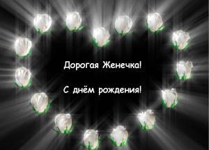 post-132-1253900939_thumb.jpg
