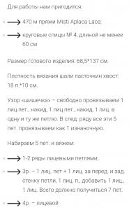 post-13387-1570976128_thumb.png