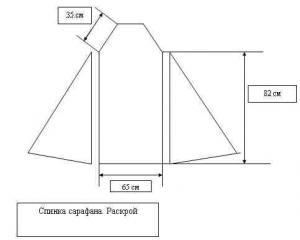 post-1346-1242894190_thumb.jpg