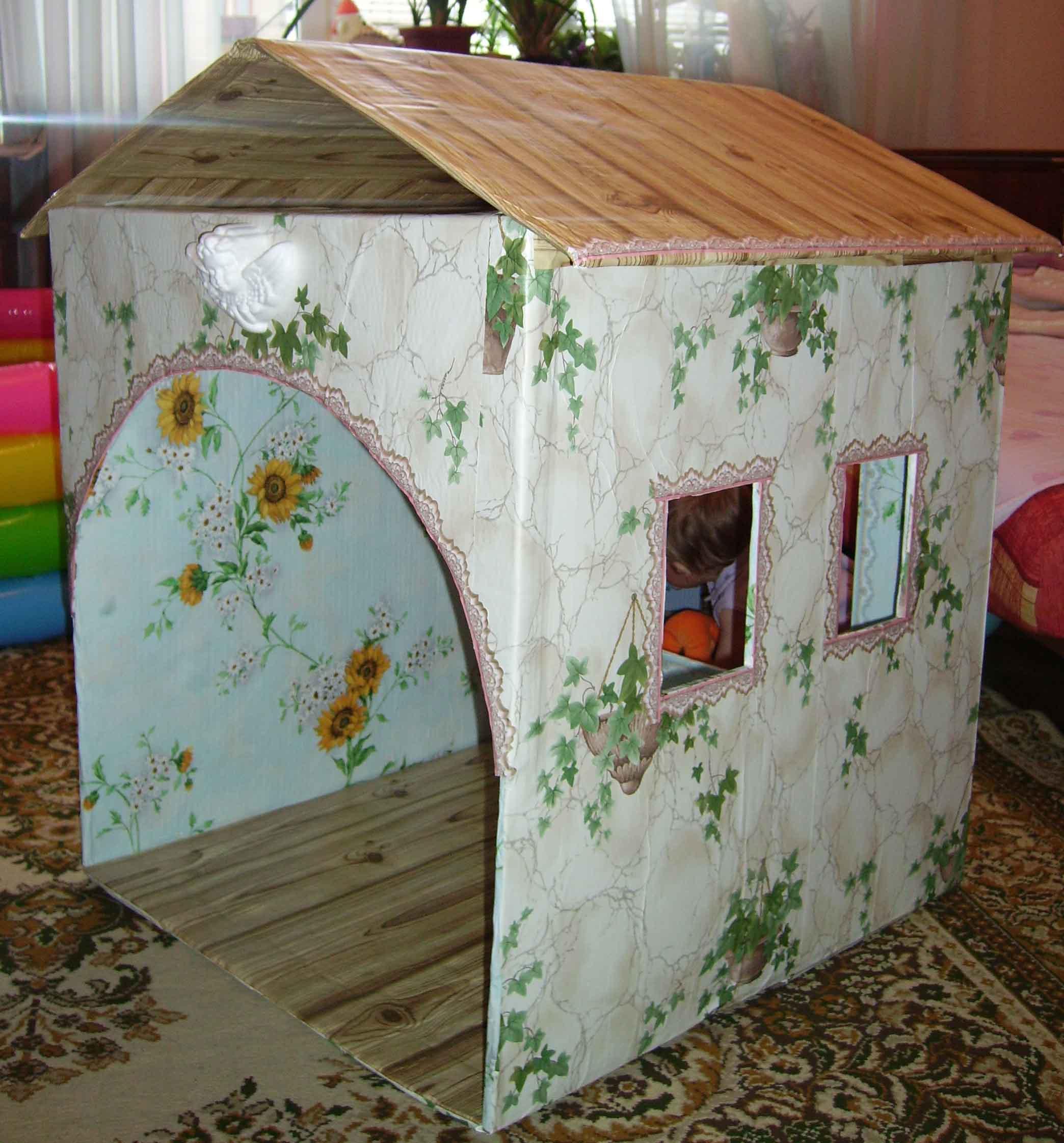 Смотреть как из коробки сделать домик