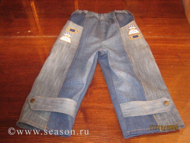 Одни джинсы из двух своими руками