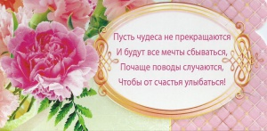 post-14608-1560002755_thumb.jpg