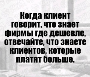 post-147-1594574014_thumb.jpg