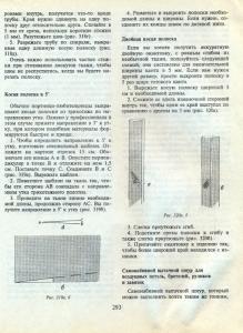 post-147-1238750167_thumb.jpg