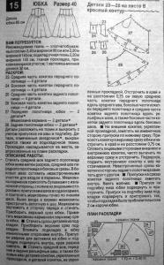 post-147-1250999522_thumb.jpg
