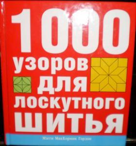 P8070043______.jpg