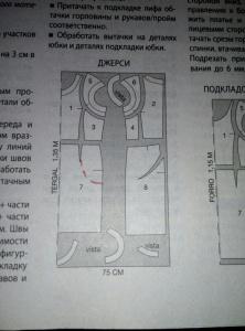 post-14904-1487955492_thumb.jpg