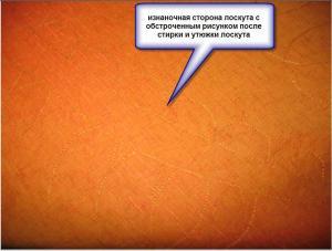 post-15620-1358850338_thumb.jpg