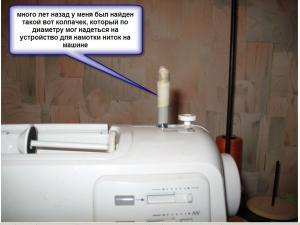 post-15620-1359026388_thumb.jpg