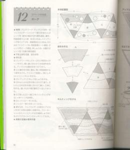 Scan_58.jpg