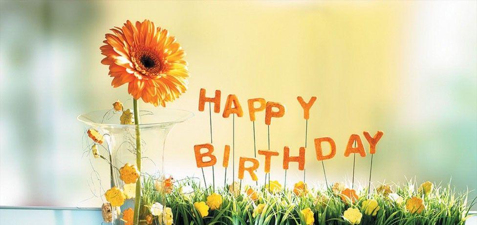 Лаконичное поздравление с днем рождения