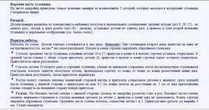 post-15620-1361532538_thumb.jpg