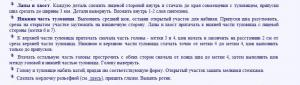 post-15620-1361532547_thumb.jpg