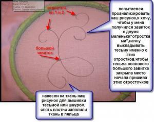 post-15620-1358844987_thumb.jpg