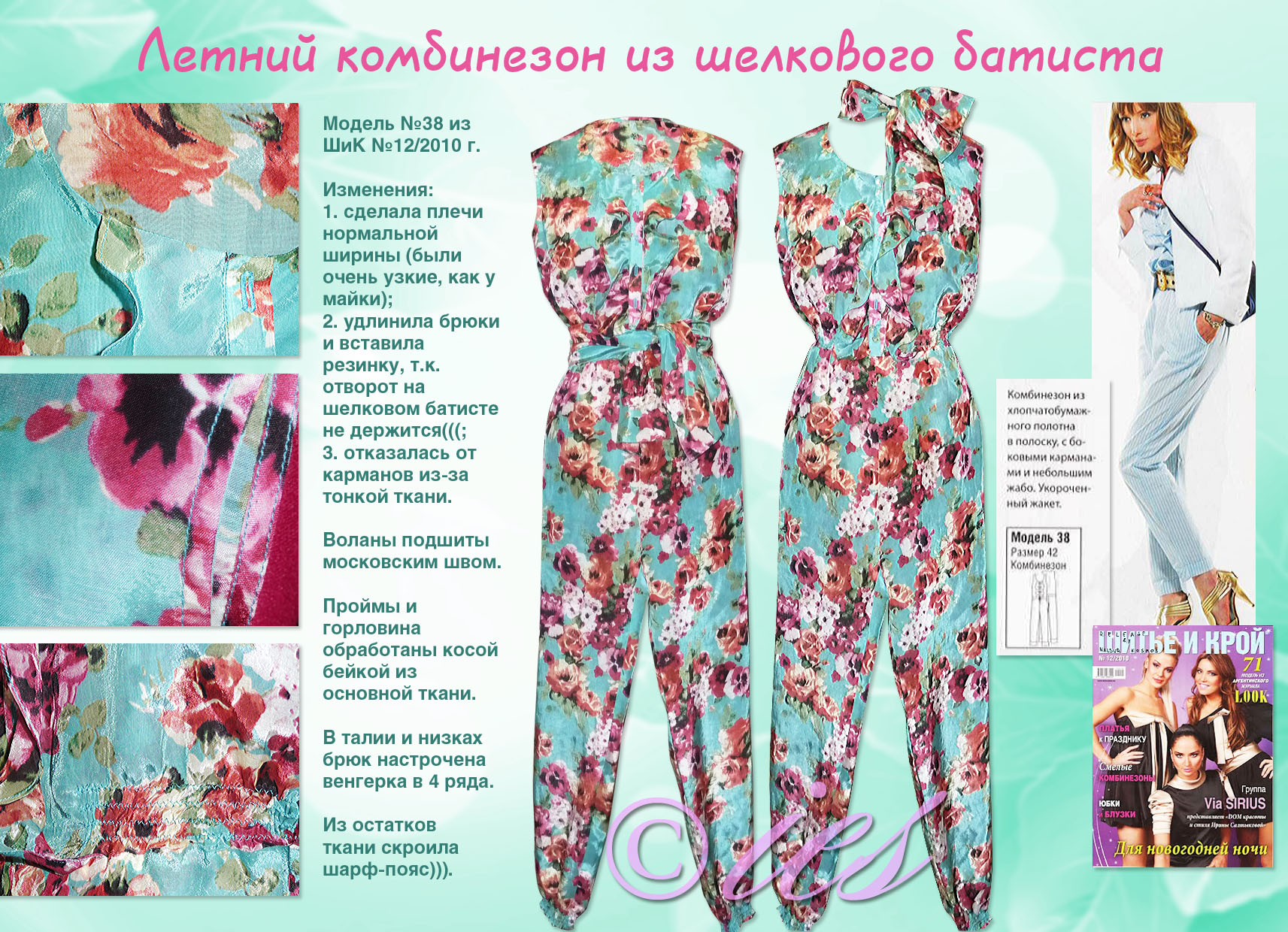 Ал шелком купить кружевную ткань для платья в интернет магазине