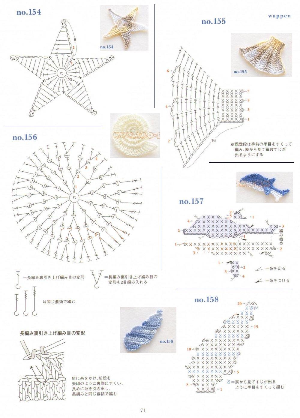 Вязание крючком морская