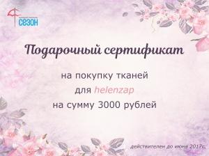 post-15813-1492034008_thumb.jpg