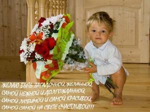 post-15813-1295218197_thumb.jpg