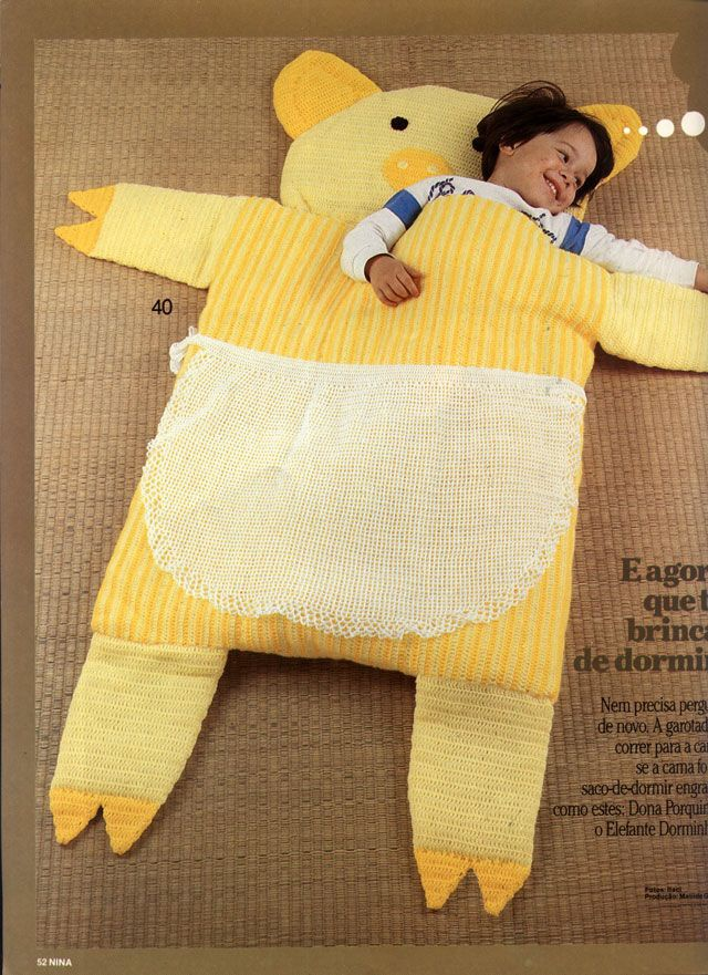 Спальник для малышки