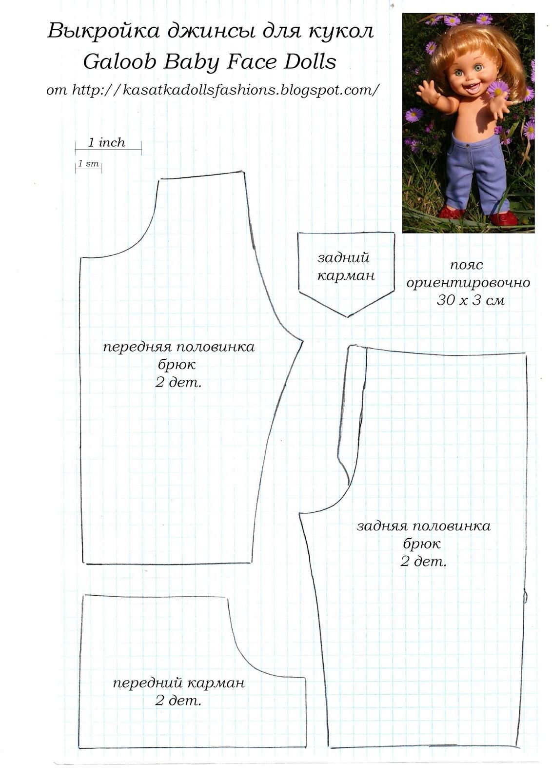 Как сшить кофту для ребёнка своими руками для начинающих