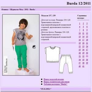 post-15813-1414183495_thumb.jpg