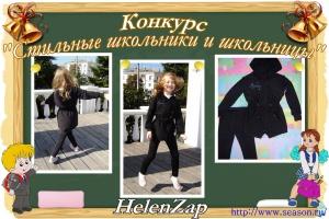 post-15813-1475695510_thumb.jpg