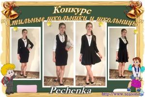 post-15813-1476265526_thumb.jpg