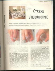post-15813-1462807550_thumb.jpg