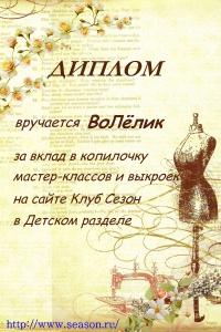 post-15813-1514556668_thumb.jpg