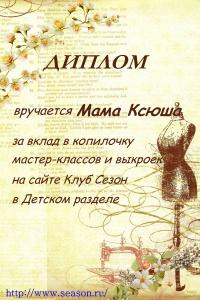 post-15813-1514556712_thumb.jpg