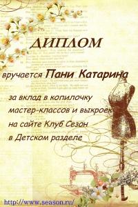 post-15813-1514556747_thumb.jpg