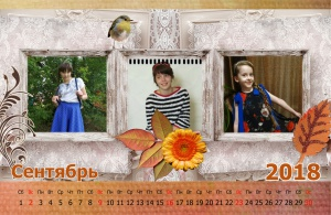 post-15813-1514501978_thumb.jpg