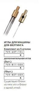 post-15979-1315470058_thumb.jpg