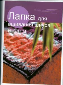 post-162-1330804774_thumb.jpg