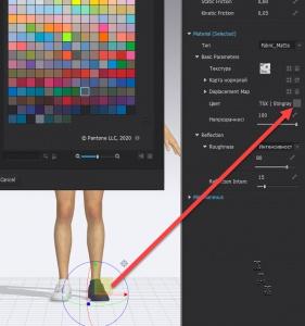 color_shoes.jpg