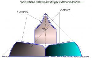 bab3.jpg