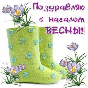 post-16762-1394204845_thumb.jpg