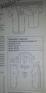 post-17842-1468750142_thumb.jpg
