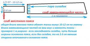 post-17842-1396158275_thumb.jpg